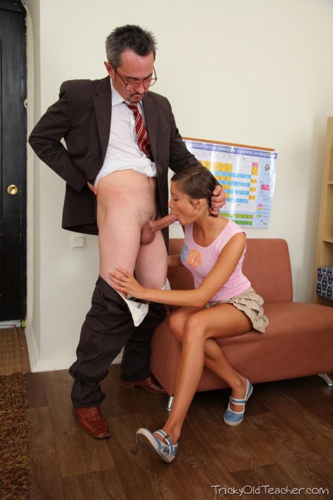 Порно фото преподы
